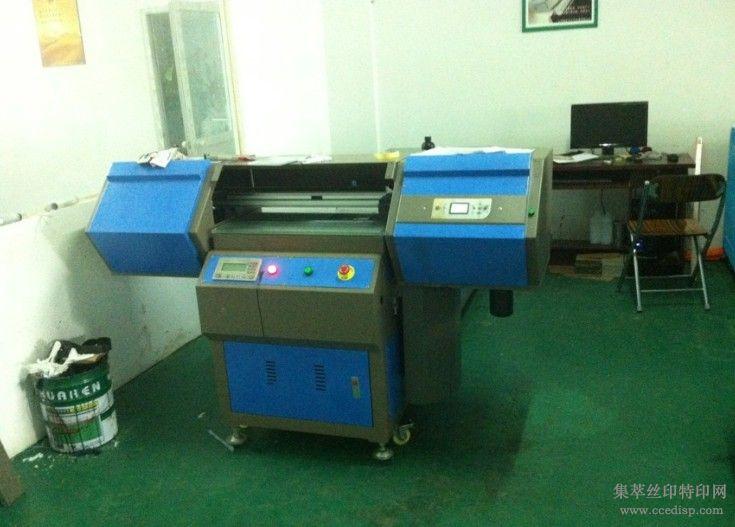 广东金属万能平板打印机