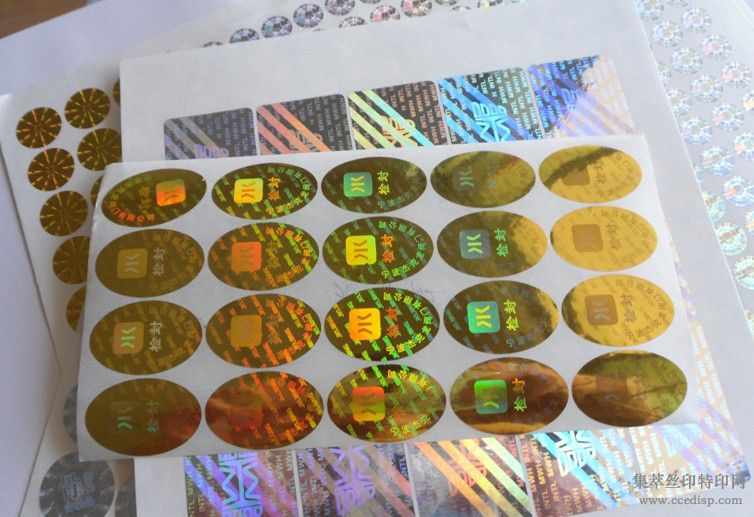 OPP透明镭射标贴激光标镭射标易碎标