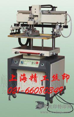JG4060T垂直特价机丝印机