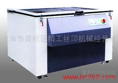 精密型紫外线真空晒版机