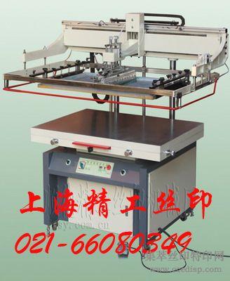 JG90200C空调彩晶玻璃面板丝印机