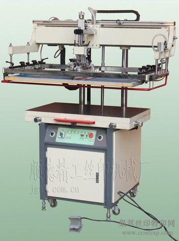 精工AveniretokuJG6080C玻璃丝印机