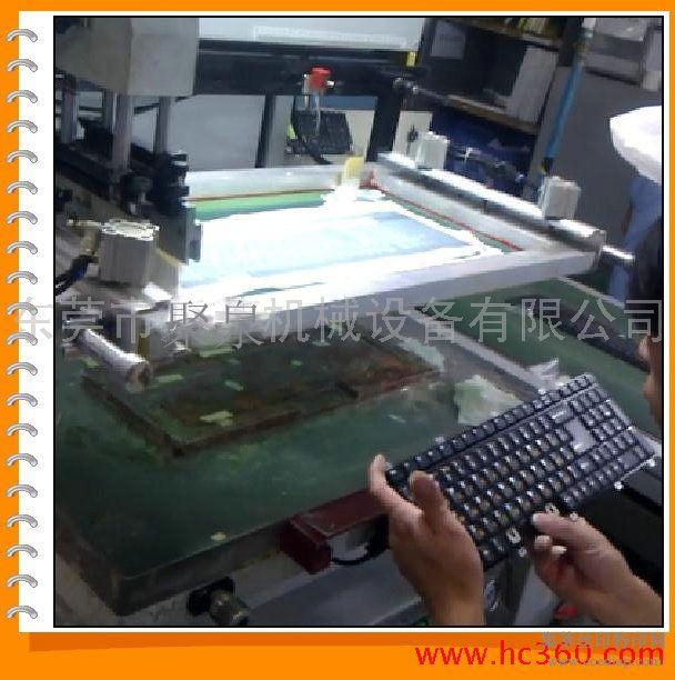 电脑键盘丝印机,电脑按键丝印机