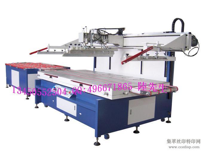 诚招全国各地自动输送玻璃丝印机代理商加盟