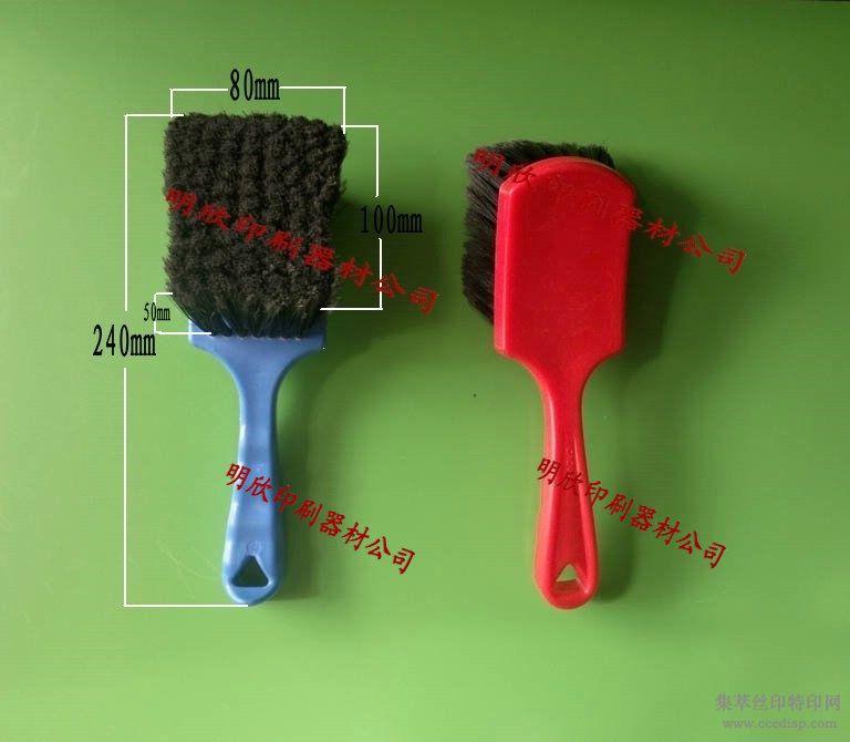 进口脱脂刷,直销洗板刷,耐用网版清洁刷
