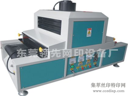 台式UV光固机
