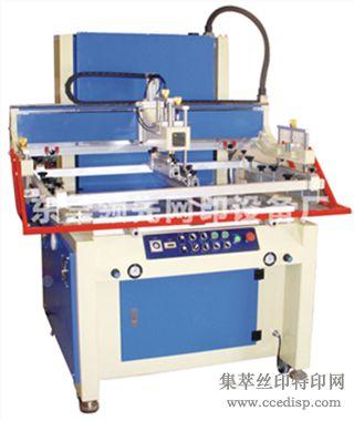 YICAI-7090P平面丝印机