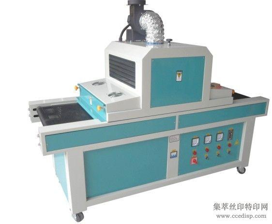 供应UV固化炉