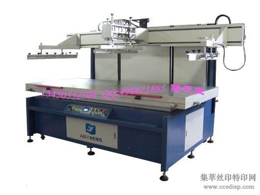 热销YS-1224PB大型广告海报丝网印刷机,大平面丝印机