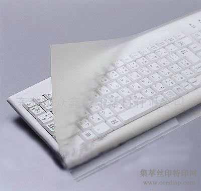 键盘保护膜硅胶手感油