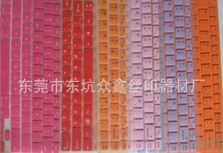 硅胶键盘专用哑色丝印油墨