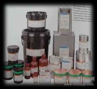 日本精工油墨价格印刷耗材精工1300供应商