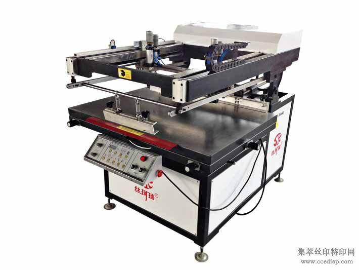半自动斜臂式丝印机