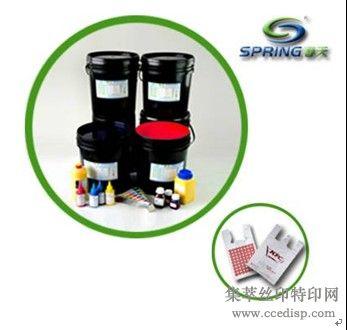 OPP袋水性油墨