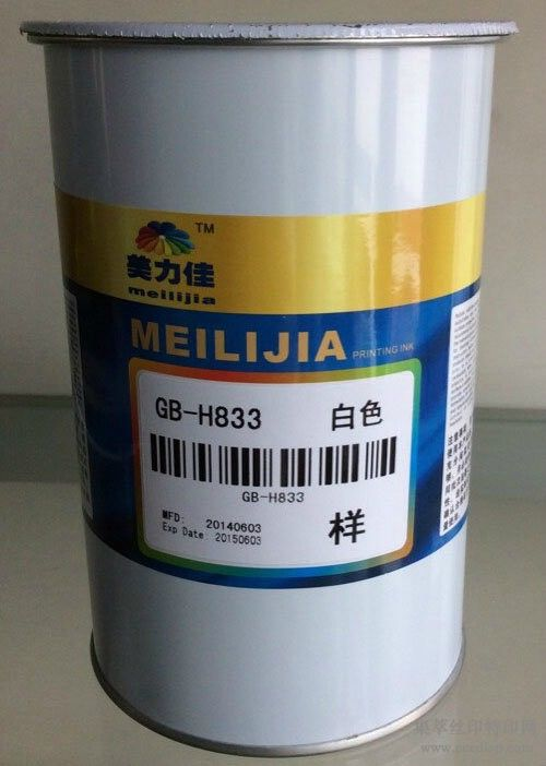 GB-H833系列白色高温固化型双组份玻璃油墨