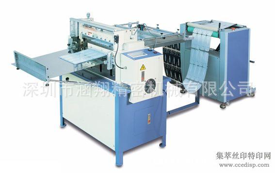 HX-500L全自动切片机