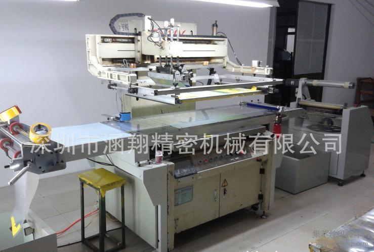 半自动改全自动丝网印刷机,全自动丝印机