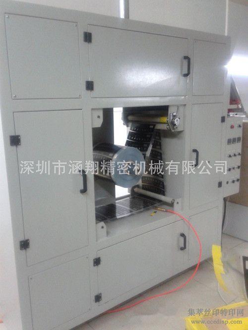 自动热风节能烘箱HX-40RT