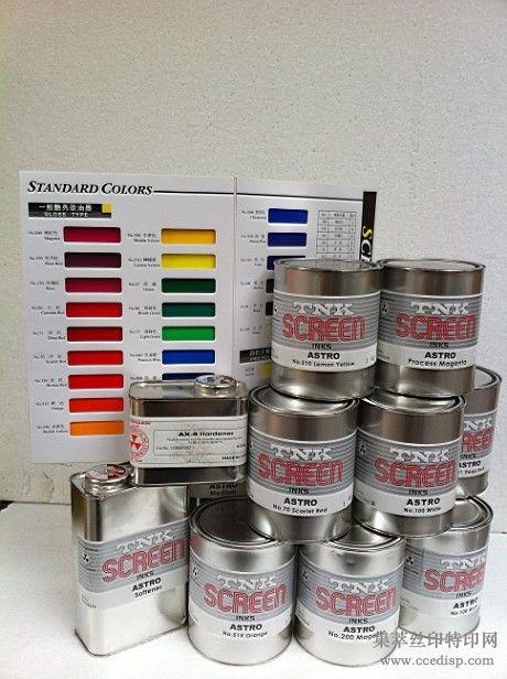 日本田中水转印(ASTRO)油墨系列瑞境印刷
