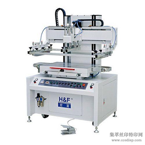 3/4自动线路板专用丝印机