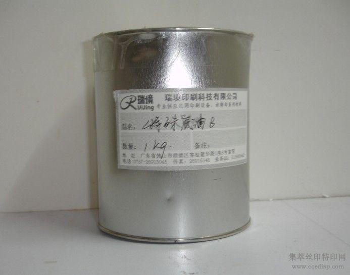 特殊底油底胶---瑞境研制