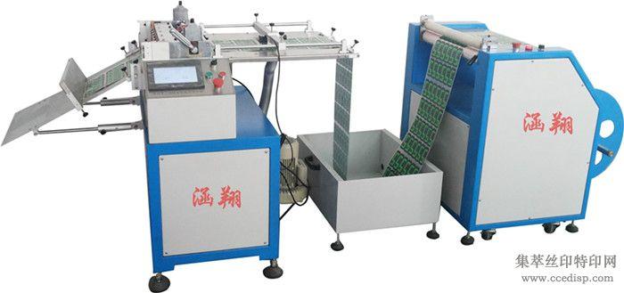 HX-400全自动裁切机