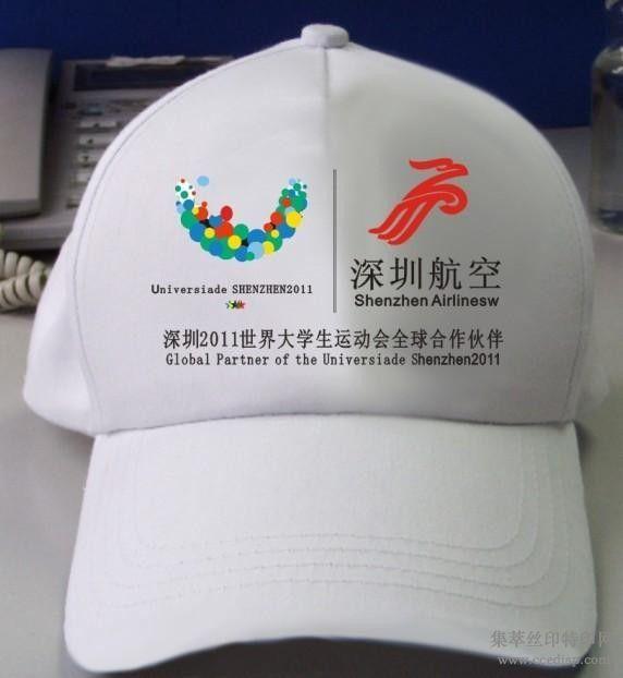 北京广告帽批发印字丝带印标帽衫打标