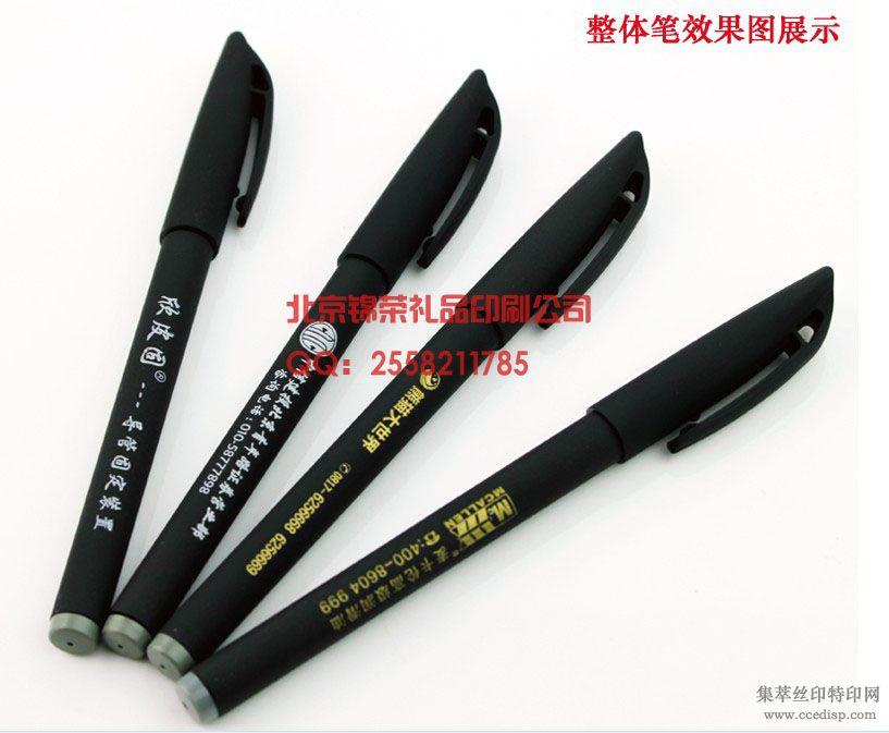 北京签字笔定制印字旗帜定制印标帽衫打标