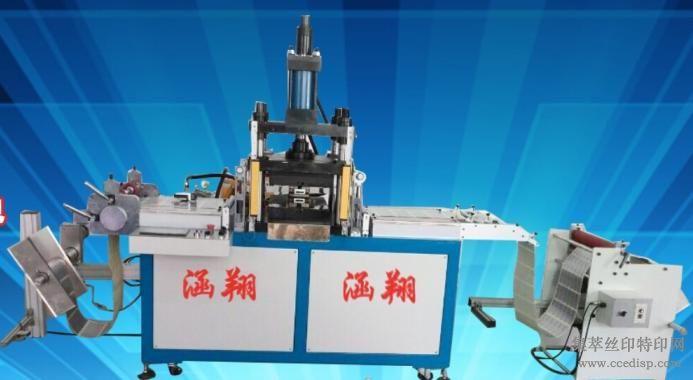 HX-400全自动热压鼓包机