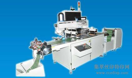 涵翔全自动印刷机