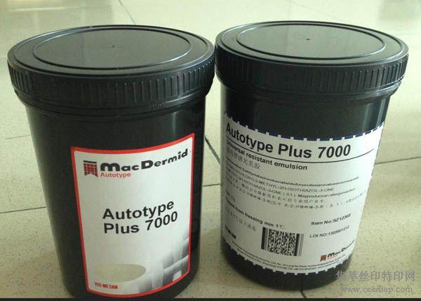 联德供应英国进口柯图泰PLUS7000油性感光胶