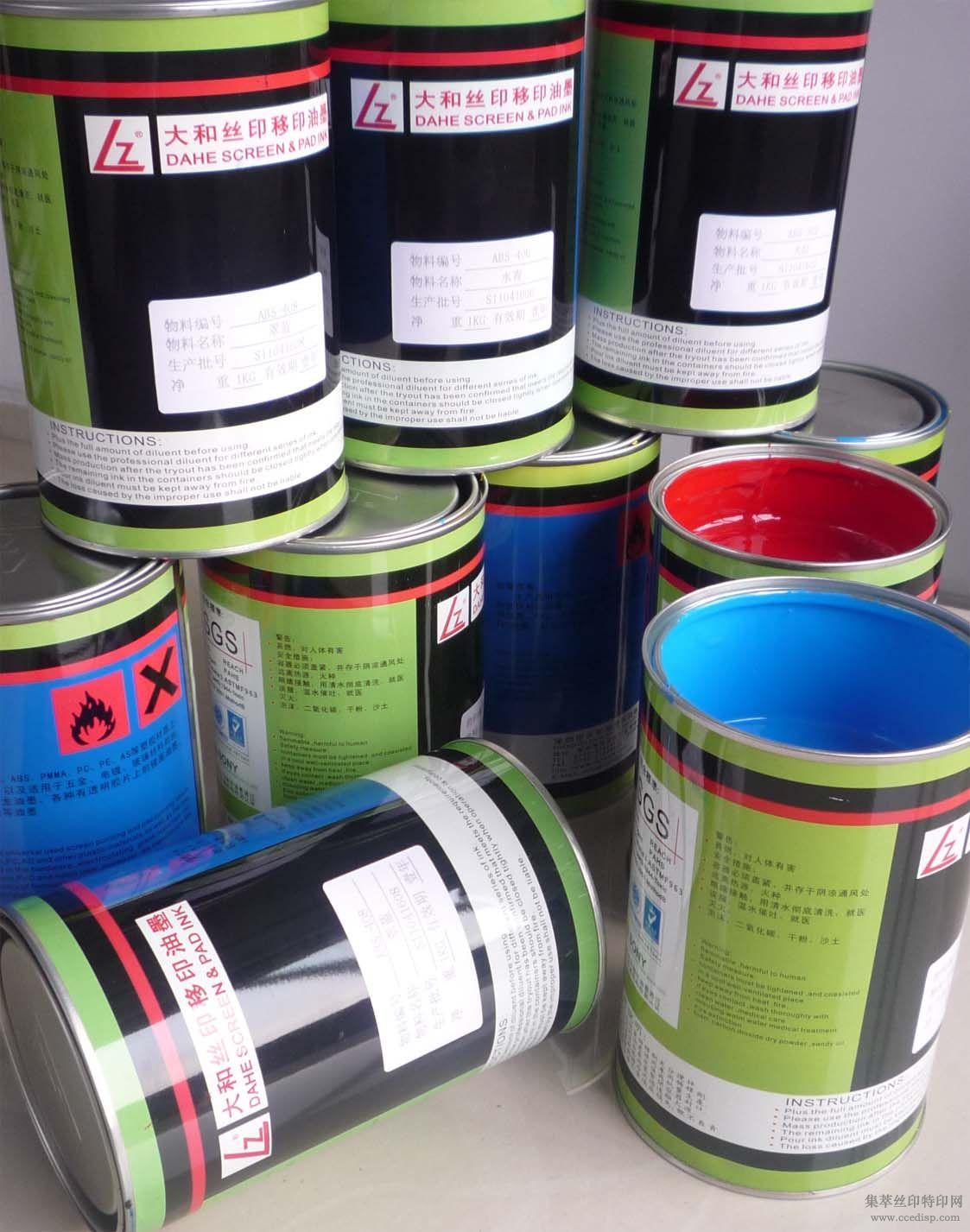 符合SVHC161项环保标准油墨