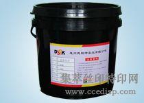 高遮盖力玻璃油墨DSK2601