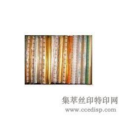 沈阳电化铝销售沈阳烫金纸批发商沈阳电化铝厂家电话