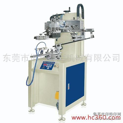 曲面丝印机/全自动曲面丝印机共同研发