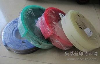 聚氨酯耐磨耐溶剂胶刮丝印器材