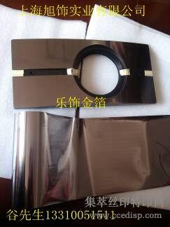 韩国拉丝金银色烫金纸进口烫金箔烫金膜电化铝烫金纸