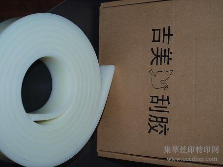 厂家直供刮胶耐磨耐溶剂刮胶