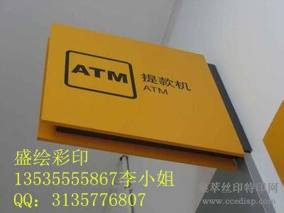 广东中山亚克力板UV广告喷绘机多少钱