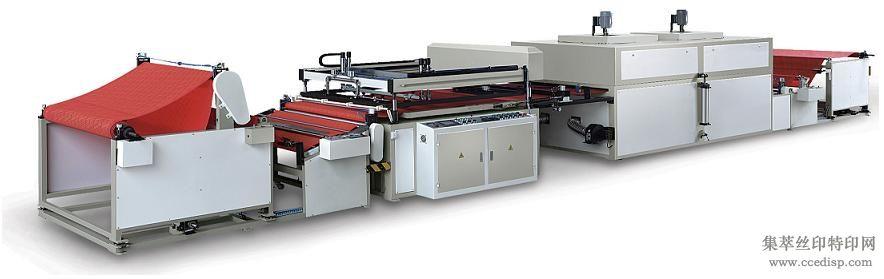 全自动无纺布丝网印刷机