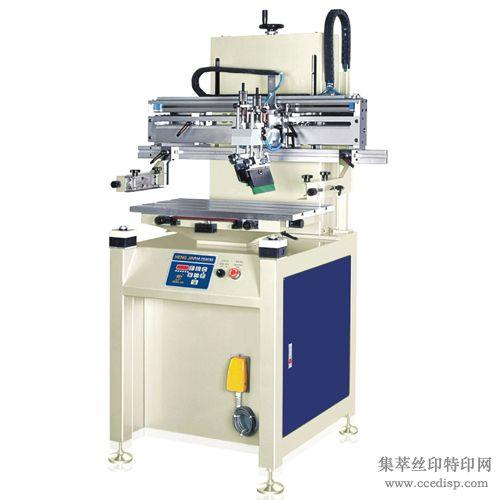 平面T型槽丝印机/平面T型槽丝网印刷机厂家代理