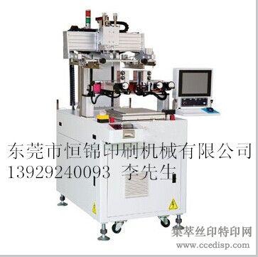 手机镜片丝印机/手机玻璃镜片丝网印刷机触摸屏寻求生产厂家