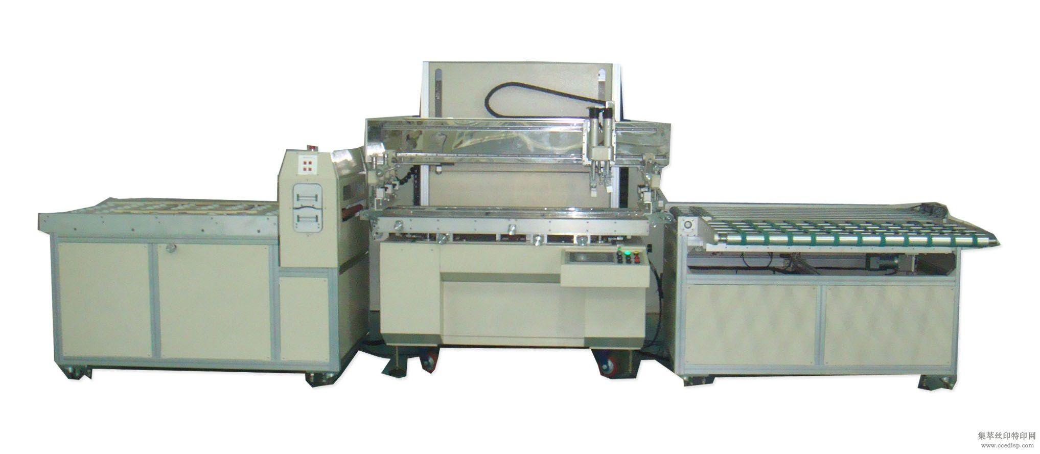 全自动彩晶玻璃印刷机