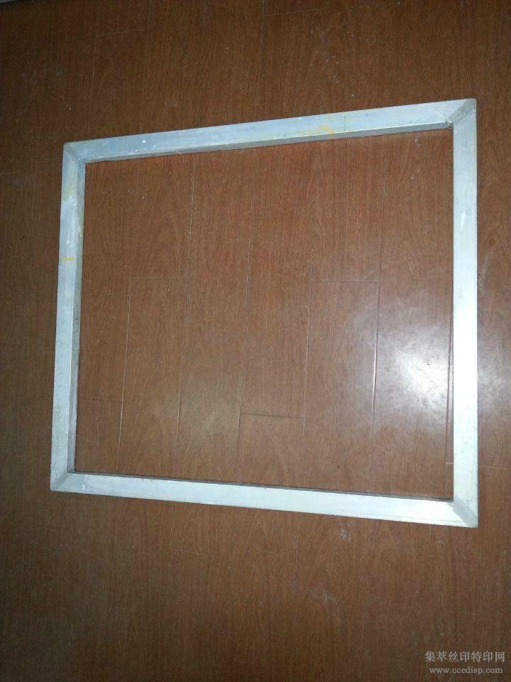 铝框铝合金网框