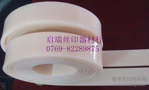 DXM高耐溶剂耐磨刮胶价钱