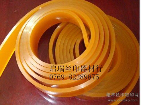 DXN超耐磨耐溶剂刮胶批发
