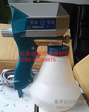 正宗台湾天裕喷枪B-4特价