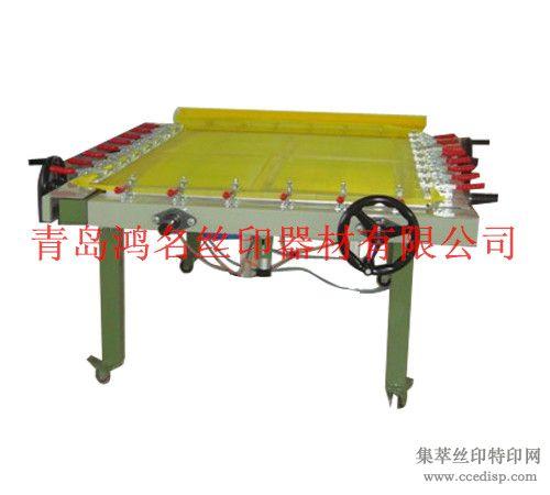 机械式拉网机