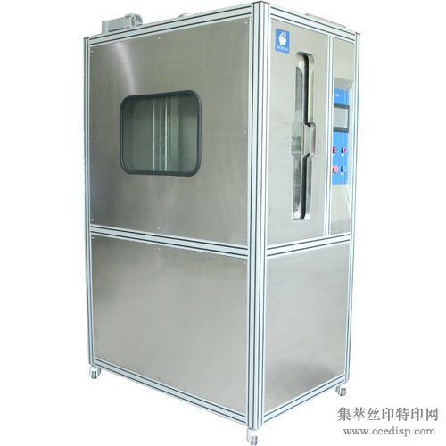 SMT钢网清洗机