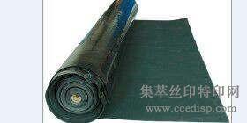 供应晒版机专用像皮布,平面,布纹像皮布